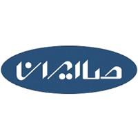 شركت صنايع قطعات الكترونيك شیراز
