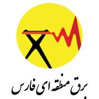 شركت برق منطقه ای استان
