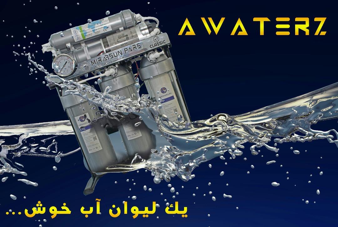 10 دلیل برای خرید یک دستگاه تصفیه آب خانگی