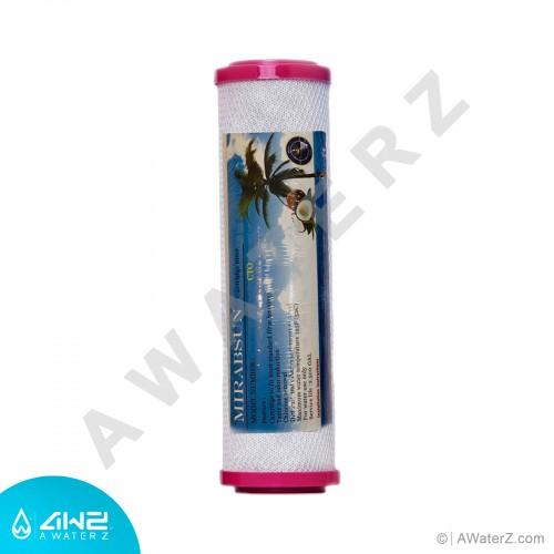 فیلتر کربن بلاک دستگاه تصفیه آب خانگی ( CTO  )